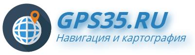 GPS35.RU